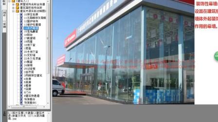 深圳市宝安区哪里有锚杆和锚索买