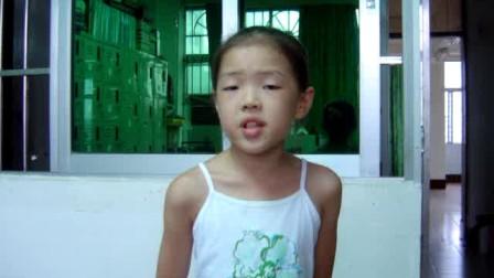 方树青老师的优秀学生席雅妤10岁背书