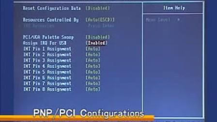 BIOS设置 视频教学7PNP PCI Configurations设置