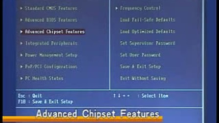 BIOS设置 视频教学4Advanced Chipset Features设置