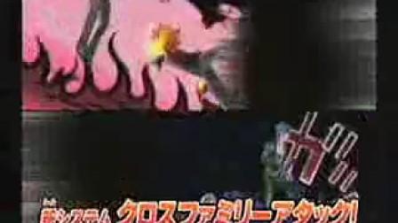 Wii[家庭教师Hitman Reborn!梦想超大战Wii]TVCM