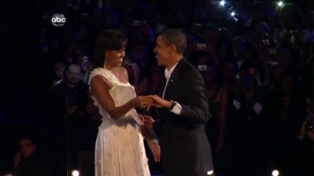 米歇尔·奥巴马美国总统奥巴马的第一支舞
