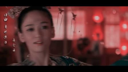 【古装群像乱炖】少年名捕录 伪片头 by景亦年