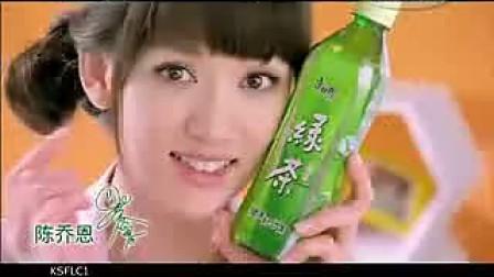乔恩2009年康师傅绿茶广告(30秒版) 网络清晰完整版