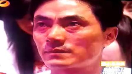 5.16湖南救灾晚会·谢娜家里受灾情况
