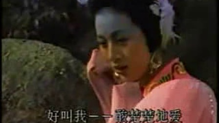《劈棺惊梦》唱段08:如痴如醉暗销魂(马兰)