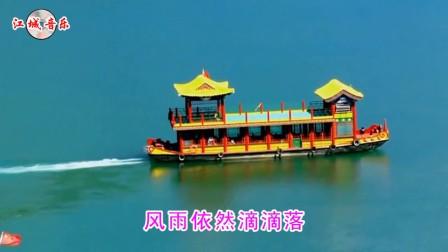 林翠萍 江城音樂負心的你經典情歌