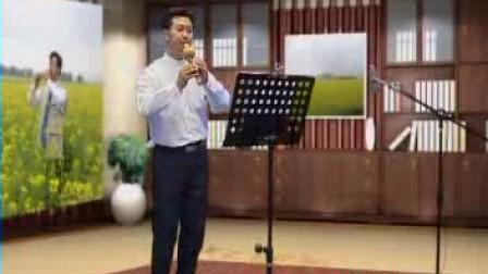 葫芦丝考级一级 阿瓦人民唱新歌
