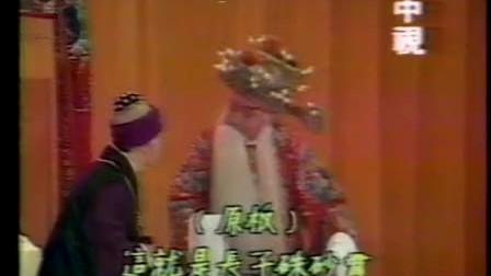 杜夫人 程景祥 胡少安等三进士4