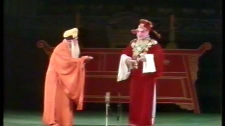 1980年代,张君秋《西厢记》全剧实况录像(上)