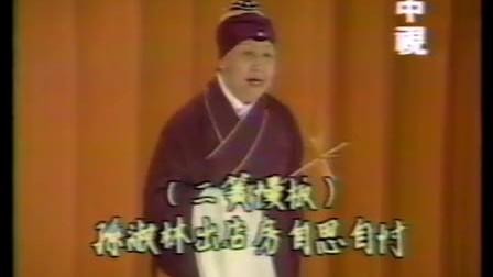 杜夫人 程景祥 胡少安等三进士1