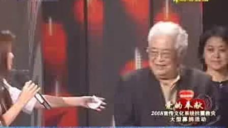 爱的奉献-抗震救灾大型募捐活动4