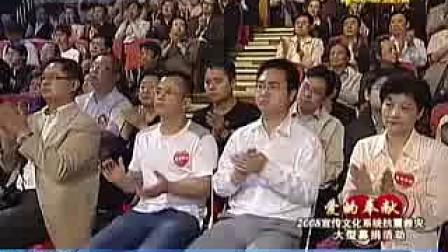 爱的奉献-抗震救灾大型募捐活动8