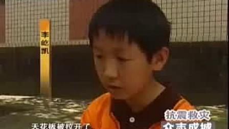 6年级小英雄李屹凯奋力救出2位同学