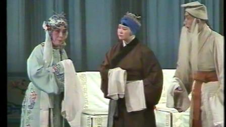 1982年,赵荣琛、吕东明演出《荒山泪》全剧实况录像(上)