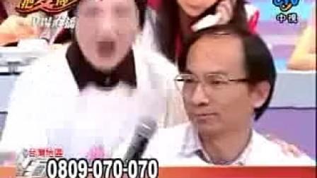 把爱传出去-台湾同胞为四川赈灾晚会1