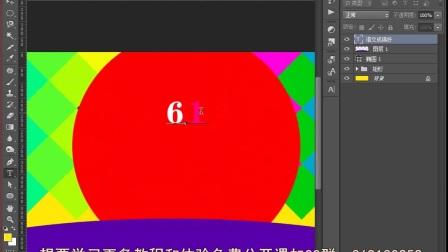 Photoshop CS6 教程教程 PS抠图教程 Photoshop实例教程