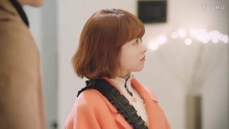 郑恩地 - 叫做你的庭院《大力女都奉顺》OST