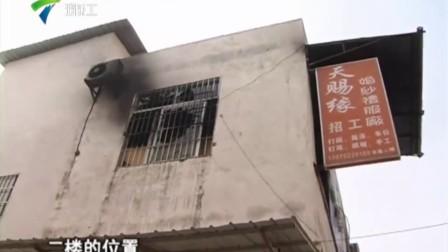 广州海珠区一婚纱厂发生火灾 1人死亡