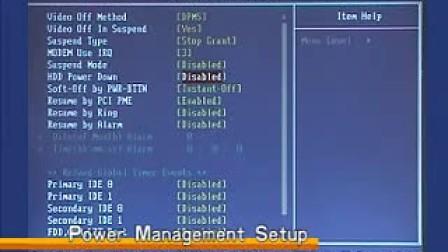 BIOS设置 视频教学6Power Management Setup设置