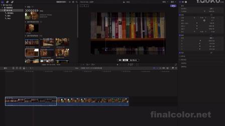 Final Cut Pro X 检视器窗口工具-1