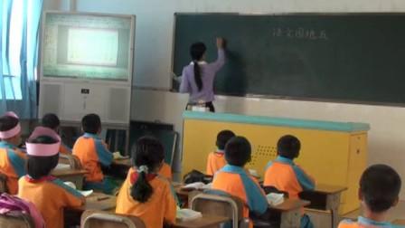 小学二年级语文优质课展示下册《语文园地五》人教版陈老师