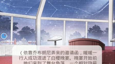 【奇迹暖暖】第十七章公主级全S攻略╰(*´︶`*)╯
