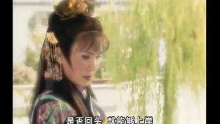 杨钧钧 恨晚 电视连续剧 西门无恨 插曲-