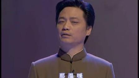 崔永元周涛朗诵《预言》