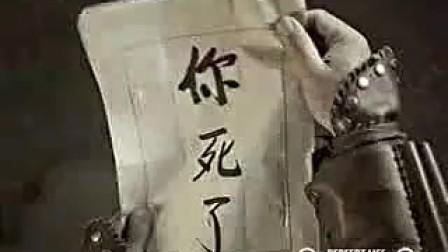 经典复古搞笑 中国创意广告  高清