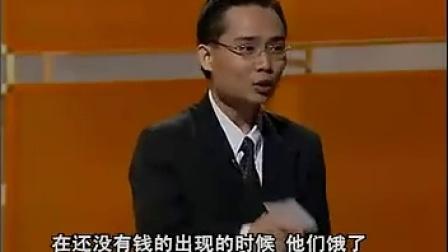 2001 国际大专辩论赛 钱是(不是)万恶之源 标清
