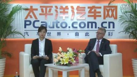 [汽车]2016广州车展 专访德国宝沃汽车集团 管理委员会主席兼全球CEO 华立新xv0汽车之家试驾 起亚