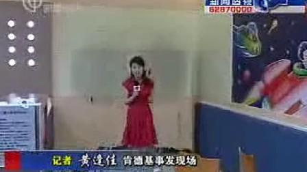 上海歹徒劫持人质被击毙恐怖视频极度恐怖网