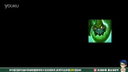 徐老师讲笑话02:提莫遇到扎克_高清http://mr.hangzhou.com.cn/frc