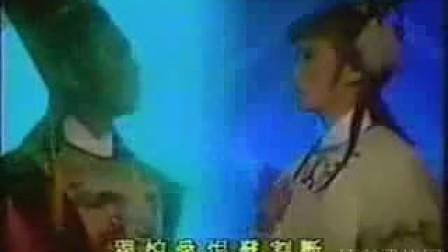 电视剧【剑胆柔情】主题曲 舞台版.