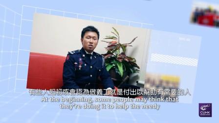 20150826 香港中文大學商學院: 校友寄語 — 梁進曦(工商管理學士2009)