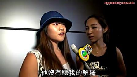 2015年06月12日 (蘋果日報)【C1頭條】龍小菌涉偷菜被捕 「疏忽都係唔啱」