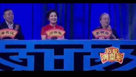 二人转《巧对花》 表演:刘亮 白鸽_0