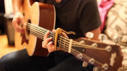 《外面的世界》吉他翻唱