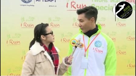 20160203___娛樂GUIDE 陳展鵬 rucochan