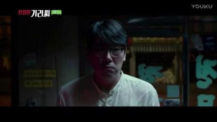 20170225 영화가 좋다【KBS2韩国电影快讯】E531
