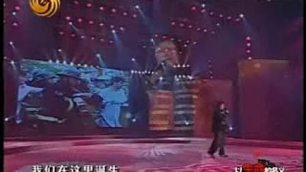 以生命的名义四川抗震救灾特别节目6