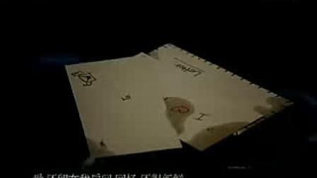 【高清】SJM 最新单曲《到了明天》【官方正式版】
