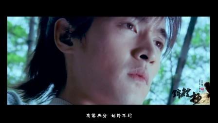 霍建华x刘诗诗x胡歌《锦鲤抄》