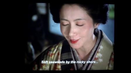 【日本影片:盲歌女阿凛(はなれ瞽女おりん)】