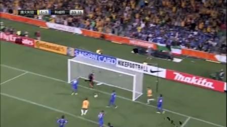揭幕战-卡希尔破门 揭幕战澳大利亚4-1科威特
