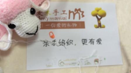 萌萌羊坐垫抱枕好看的编织视频