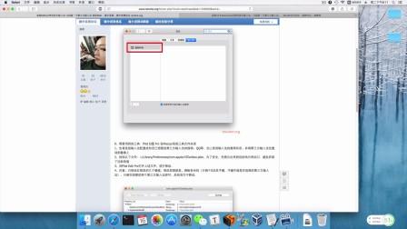 MAC系统去掉默认英文输入法 只保留第三方输入法