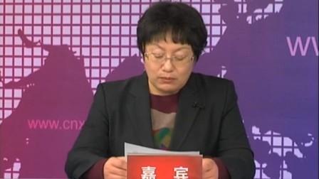 2015.12.08.徐州智慧徐州信息资源枢纽工程建设情况发布会