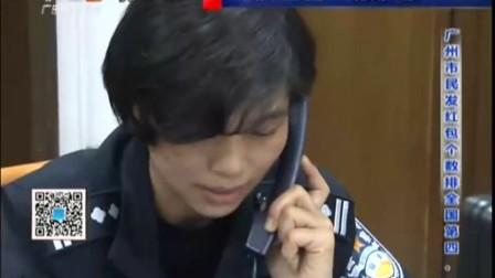 广州海珠区男童走失 民警帮忙寻家人